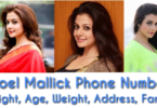 Koel mallick phone number, height, weight